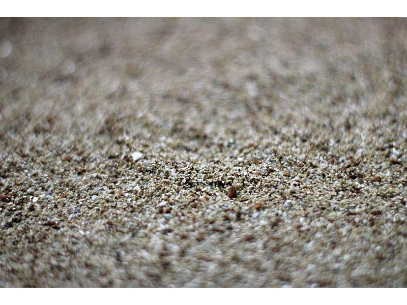 Субстрат за сеене на семена 'Комбиниран'